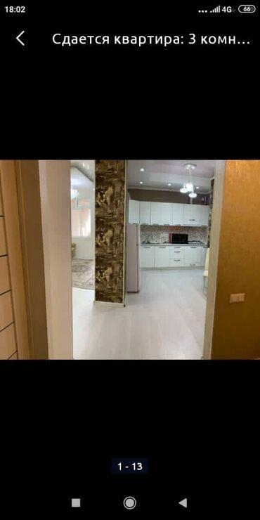 супермаркет фрунзе бишкек в Кыргызстан: Сдается квартира: 3 комнаты, 59 кв. м, Бишкек