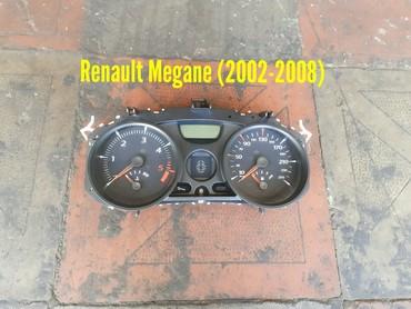 оригинальные запчасти renault - Azərbaycan: Renault Megane Priboru