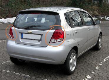 Ehtiyat hissələri - Novxanı: Chevrolet Aveo Və Kalos Xecbekt modeli üçün arxa stoplar Yalnız Sol
