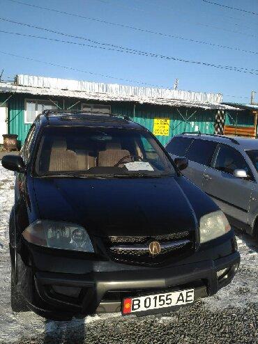 Acura - Кыргызстан: Acura MDX 3.5 л. 2001   143000 км