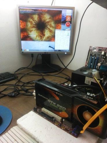Elektronika - Zrenjanin: GeForce GTX 260 896MB GDDR3 GAMINGKapacitet memorije: 1 GBČip
