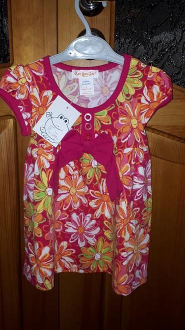 платье для мамы и дочки на годик в Кыргызстан: Продается платье, размер на 1 годик