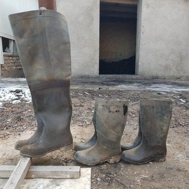 Другая мужская обувь в Кок-Ой