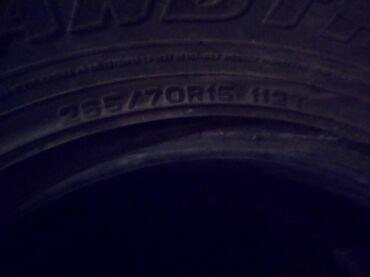 размер шин 18565 r15 в Кыргызстан: Продаю шины диаметр шин 265;70;R15; 112T торг уместен обмен уместен