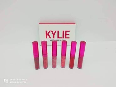 Brilliance m2 1 6 mt - Srbija: Kylie Set od 6 Tecnih RuževaSamo 900dinPorucite odmah u Inbox