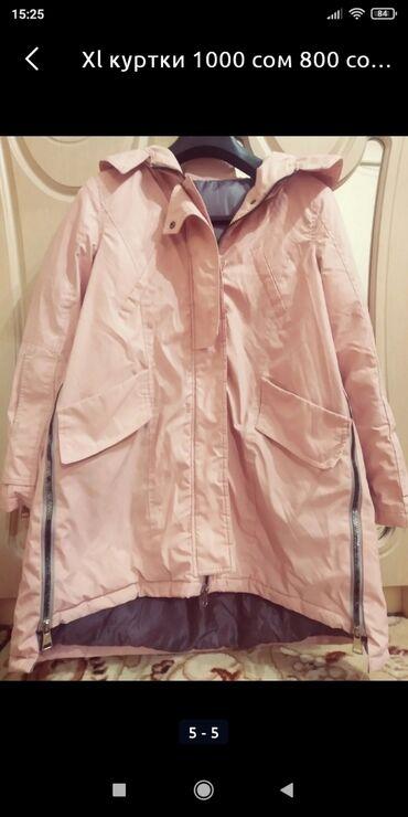 биндеры 600 листов компактные в Кыргызстан: Розовая куртка xl нужно просто погладить. Синяя 600 размер 42-44 Ост