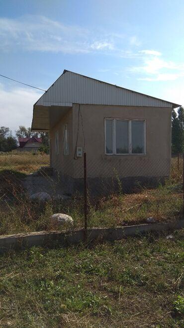 купить участок в александровке в Кыргызстан: Продам Дом 40 кв. м, 3 комнаты