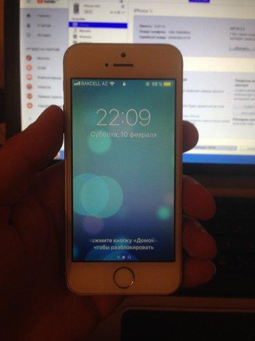 Bakı şəhərində Iphone 5s gold 16 gb satiram. Tekce adaptiri var. Hec bir problemi