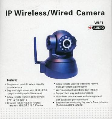 Ip камеры 11 9 wi fi камеры - Кыргызстан: Камера видео наблюдения беспроводная IP-CAMERA-ID002A подключается по