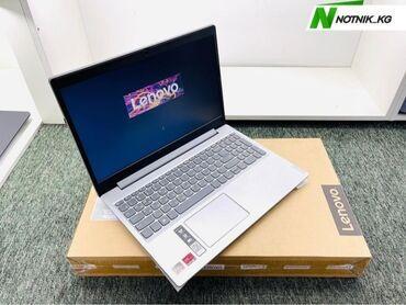 Электроника - Ош: Ноутбук-для универсальных задач-Lenovo-модель-ideapad