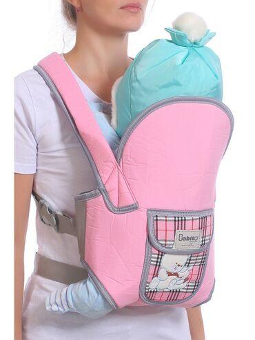 слинги эргорюкзаки в Кыргызстан: Слинг рюкзак в идеальном состоянии