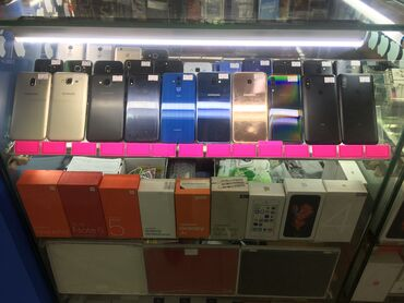 Б/у Samsung Galaxy J2 Core 8 ГБ Белый