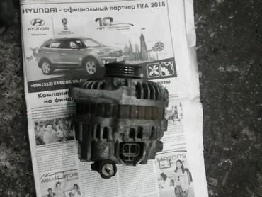 mazda 767 в Кыргызстан: Mazda генератор