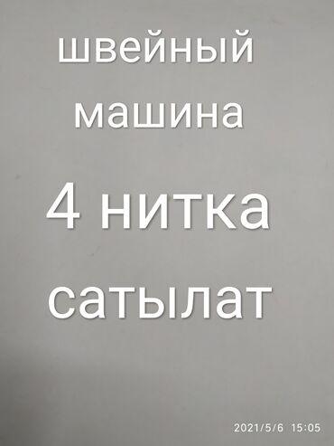 Спутниковые антенны - Кыргызстан: Спутниковые антенны