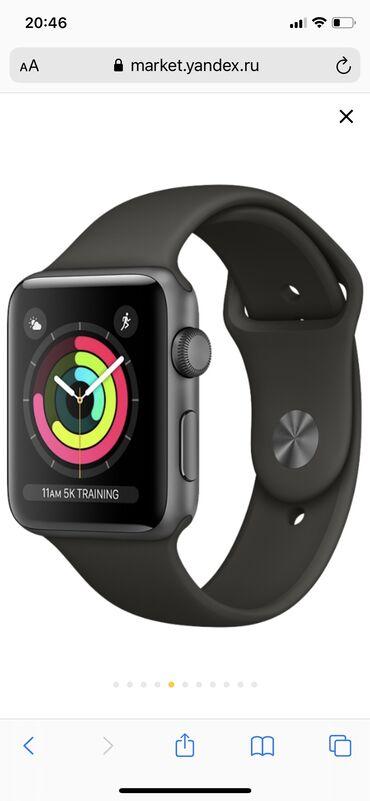 Черные Унисекс Наручные часы Apple