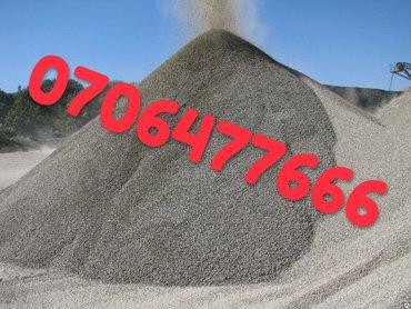 Купить отсев в Бишкеке. А/м Зил 7.5-8 тонн.купить отсев в Бишкекеотсев