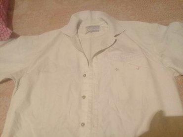 Рубашка мужская,белая,р.46-48 в Бишкек