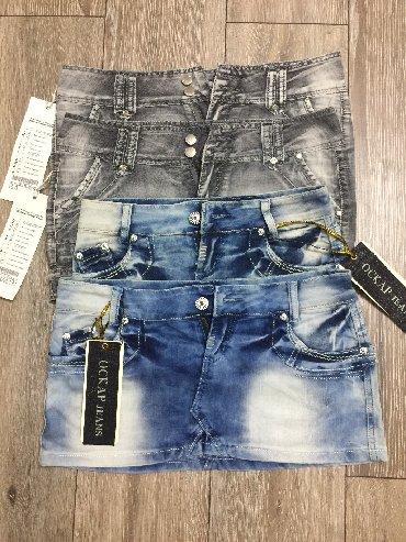 синяя юбка в Кыргызстан: Новые джинсовые юбки, серые 29 размер,синие 25,30р. Цена 500с
