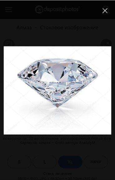 Бриллиант печатка - Кыргызстан: Продаю бриллиант диаметром 3,66 миллиметра Якутия чистый безкраплений