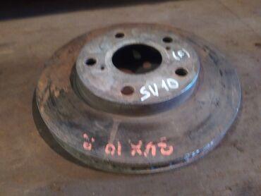 диски на тойота камри в Кыргызстан: Toyota Camry SV10 Тормозной диск, Тойота Камри СВ10 диск тормознойГод