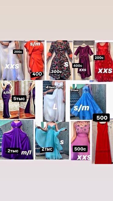 женская одежда вечерние платья в Кыргызстан: Все вечерние платья надевала по 1разу. материалы у них люкс