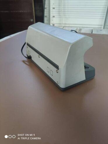 счетчики банкнот ик защиты в Кыргызстан: Ультрафиолетовый детектор DORS 115Ультрафиолетовый просмотровый