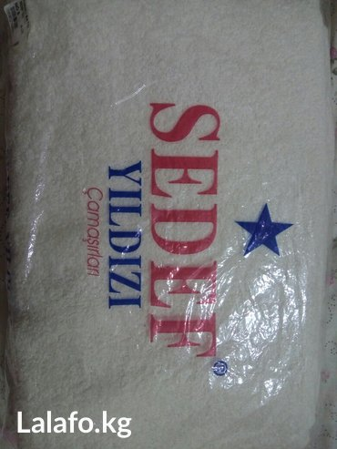 Продаю новое банное турецкое в Лебединовка