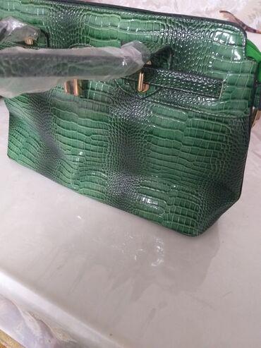 Абсолютно новая сумка