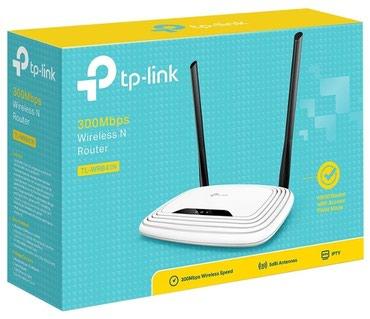 Моде Роутер Wi Fi TpLink WR841N Новый с каробка в Душанбе