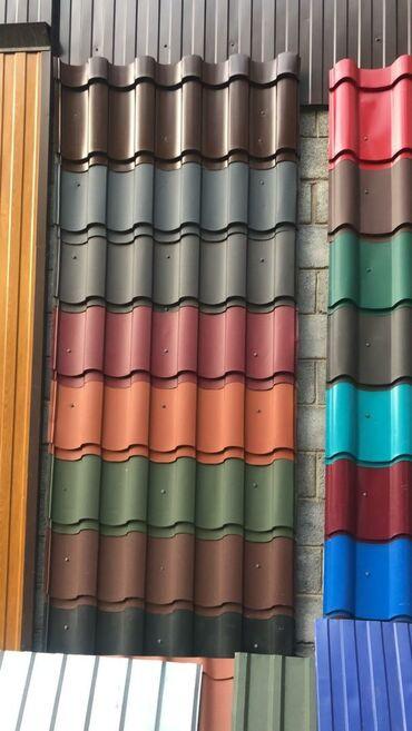 комплект серьги и кольцо в Кыргызстан: Кровля крыши | Монтаж, Утепление, Ремонт
