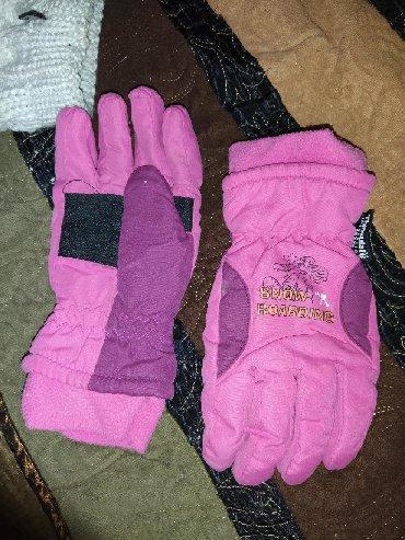 тёплые вещи в Кыргызстан: Перчатки теплые на 9-13 лет