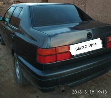 Volkswagen Vento 1994 в Дароот-Коргон