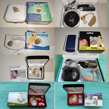 Слуховые аппараты - Кыргызстан: Слуховые аппараты