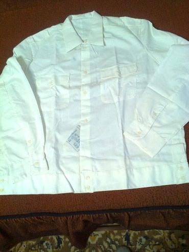 Рубашка форменная, советская Размер 54-56, рост 175-180 в Бишкек