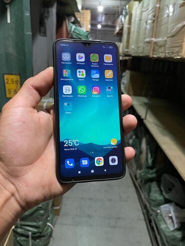 Электроника - Красная Речка: Xiaomi Redmi Note 8 Pro | 128 ГБ | Гарантия