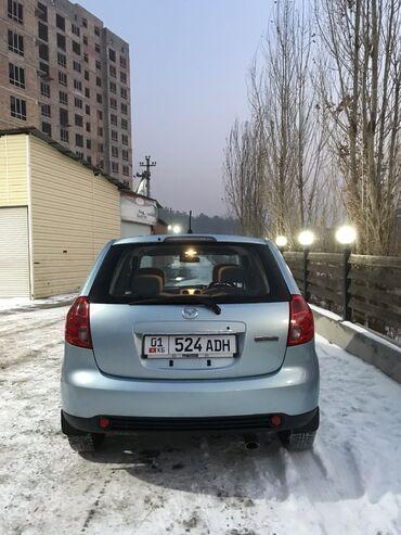 трико для борьбы синий в Кыргызстан: Mazda Demio 1.5 л. 2005 | 170000 км