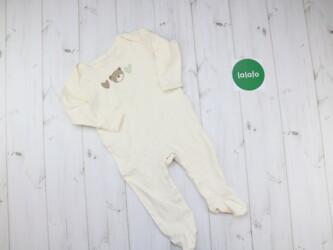Человечек с длинными рукавами Babies US Длина: 60 см Ширина плеч: 26