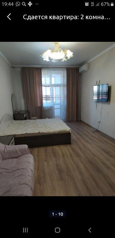Сдается квартира: 2 комнаты, 62 кв. м, Бишкек