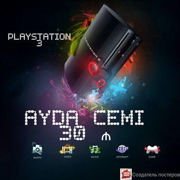 bmw 3 серия 325ti mt - Azərbaycan: Playstation 3🔥🔥🔥ən sərfəli̇ şərtlərlə playstati̇on 3 modelləri̇ni̇n