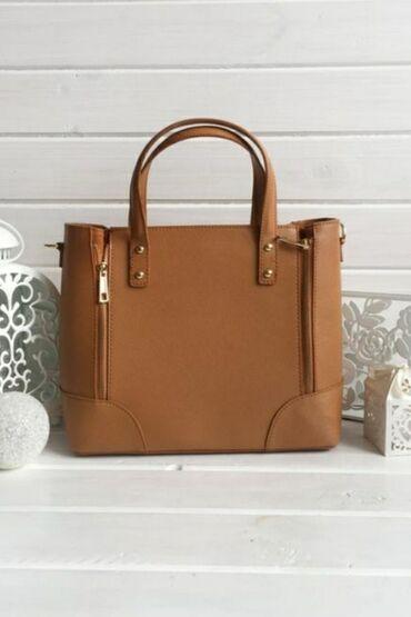 Женская кожаная сумка цвет тёмно-коричневый