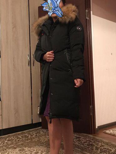 Продаю женскую куртку одевала 1 месяц, натуральный мех, состояние