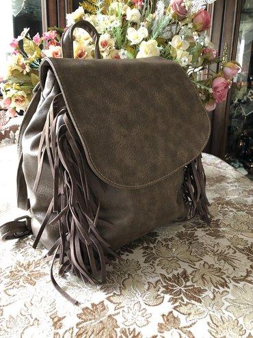 """"""" Bel çantası"""" ~ tünd qehveyi rengde deriden ibaretdir. Çantanin"""