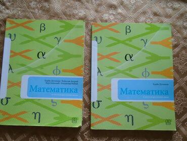 Matematika za 6. razred Osnovne škole, izdavač Zavod za udžbenike