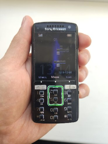 Sony ericsson w995 - Кыргызстан: Sony Ericsson K850i - 6000 сом окончательно!