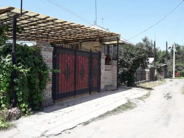Продажа Дома : 192 кв. м.,  в Бишкек