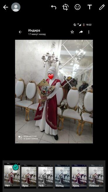 Свадебные платья и аксессуары - Бишкек: Свадебные платья