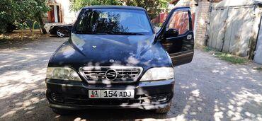 chasy diesel dz1295 в Кыргызстан: Ssangyong Musso 2.3 л. 2002