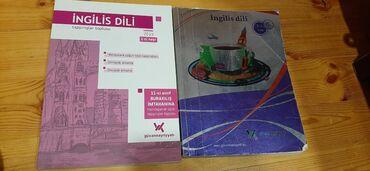 56 elan | İDMAN VƏ HOBBI: Kitablar, jurnallar, CD, DVD