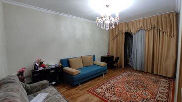 доски 188 3 х 105 9 см в Кыргызстан: Продается квартира: Студия, 44 кв. м