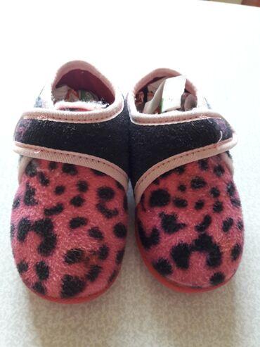 Обувь для дома и садика